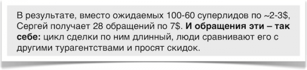 5023b249e9e52cb15e85df428d0c015e